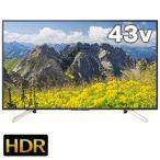 SONY BRAVIA 43V型液晶TV X7500Fシリーズ ブラック ソニー KJ-43X7500F