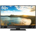 MITSUBISHI REAL 4Kチューナー内蔵液晶テレビ 4K A-RA1000 LCD-A50RA1000 50.0インチ