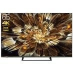 Hisense 65V型4K液晶TV B