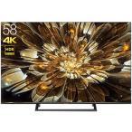 Hisense 58V型4K液晶TV B