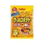 【12個入り】カルビー サッポロポテト バーベQあじ 80g