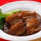 KK企画[丸運] 陳建一 東坡肉(豚バラ肉の角煮)5袋セットTELC016 TW5010993410