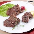 陣中 (宮城)仙台・ 仔牛の牛タン丸ごと一本塩麹熟成(500g) TW3010203709