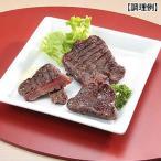 陣中 (宮城)仙台・ 牛タン丸ごと一本塩麹熟成詰合せ TW3010203710