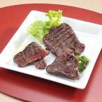 陣中 (宮城)仙台・ 牛タン丸ごと一本塩麹熟成食べ比べセット TW3010203711