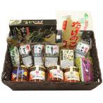 三和食品 ふるさと山菜10種(山菜ミックス わらび漬 ぜんまい ケチャップなど)