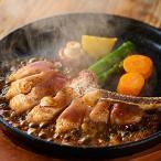 タイシコーポレーション (大阪)イベリコ豚骨付きロースステーキ