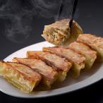 中国料理東洋 (林SPF豚使用)冷凍点心セット(ご家庭に最適) 絶品餃子(1袋10個入り)・絶品シュウマイ(1袋6個入り) 各3袋