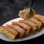 中国料理東洋 (林SPF豚使用)冷凍絶品餃子(ご家庭に最適)(1袋10個入り)×4袋