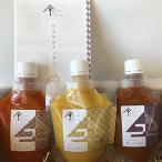 蛭子屋合名会社 老舗味噌屋 ワインのお供 お手軽ディップ味噌3種(各150g)セット