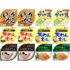 こまち食品工業株式会社 美味しい秋田の缶詰(6種)ギフト 12缶セット(彩)