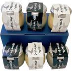 株式会社グローバルフィールド 青森シャモロックの卵を使ったぷりんセットB(たまご・黒ごま/各3)