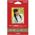 CANON 写真用紙・光沢 ゴールド L判 100枚 2310B001