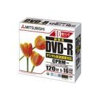 三菱電機 DVD-R CPRM録画用120分 16倍速 5mmケース 10枚 VHR12JPP10