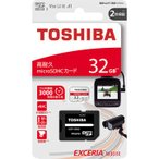 東芝 高耐久microSDHCメモリカード 32GB EMU-A032G