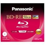 Panasonic BD-RE 50GB (2��/2��®/�磻�ɥץ�֥�) LM-BE50DHA