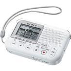 SONY ICレコーダー ICD-LX31