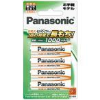 Panasonic 充電式エボルタ 単3形 4本パック(お手軽モデル) BK-3LLB/4B