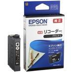 EPSON PX-049A/PX-048A用 インクカートリッジ(ブラック増量) RDH-BK-L