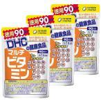 DHC マルチビタミン 徳用90日分 3個セット 送料無料