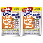 DHC マルチビタミン 徳用90日分 2個セット 送料無料