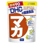 DHC マカ 徳用90日分 送料無料