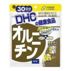 DHC オルニチン 30日分 送料無料