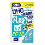 DHC 乳酸菌EC-12 30日分 送料無料