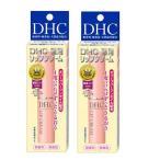【お得な2本セット】DHC(ディーエイチシー) 薬用リップクリーム1.5g×2 送料無料