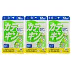 DHC カテキン (30日)3個セット dhc お茶 カテキン ビタミンC ポリフェノール サプリメント