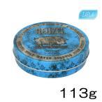 ルーゾーポマード ブルー 113g(REUZEL STRONG HOLD HIGH SHEEN/BLUE Package)水性: ストロングホールド