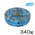 ルーゾーポマード ブルー 340g(REUZEL STRONG HOLD HIGH SHEEN/BLUE Package)水性: ストロングホールド