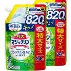 バスマジックリン 風呂洗剤 泡立ちスプレー 2袋 SUPERCLEAN グリーンハーブの香り 詰め替え 大容量