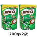 ネスレ ミロ チョコレート風味 700g 2袋 コストコ 送料無料