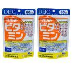 DHC マルチビタミン 60日分2個