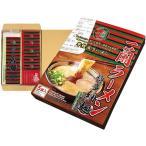 一蘭】 博多細麺ストレート (5食入り)