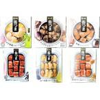 缶つま 缶詰 おつまみ レストラン 6種類 セット(各種1つ) 保存食 非常食 おかず