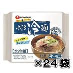 ふるる冷麺 水冷麺 155g 24袋
