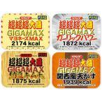 ペヤング 超超超大盛り GIGAMAX やきそば ガーリックパワー 関西風天かす 納豆キムチ味 マヨネーズMAX 4種セット 送料無料
