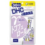 DHC γ‐トコフェロール 30日 送料無料