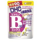 DHC ビタミンBミックス 徳用90日分 送料無料