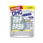 DHC マルチミネラル 徳用 270粒 90日分 送料無料