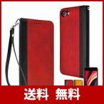 シズカウィル(shizukawill) Apple iPhone 8 iphone 7 iPhoneSE(第2世代) 手帳型 ケース カバー シンプル