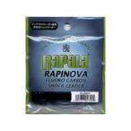 ラパラ RAPALA ラピノヴァフロロカーボンショックリーダー(RAPINOVA FLUORO CARBON SHOCK LEADR) 2〜12LB 0.6〜3.0号