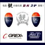 グレックス GREX + トーナメントプロ  観 (かん)  2P  L 2.p L メール便OK