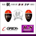 グレックス GREX + トーナメントプロ  観 (かん)  BS  M BS M メール便OK