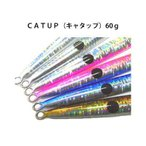 MCワークス キャスティングジグ CATUP(キャタップ)60gMC WORKS  CATUP 60g
