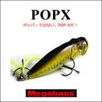 メガバス POPX ポップX (SP-C)Megabass  POP-X (SP-C)