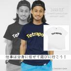 テトラポッツ  ロゴT ロゴTEE ホワイトTシャツ モンゴル800 モンパチTetrapots LOGO TEE /WHITE