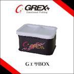 グレックス プラス G エサBOX(エサバケツ エサボックス エサ箱)GREX+  G Bait Box